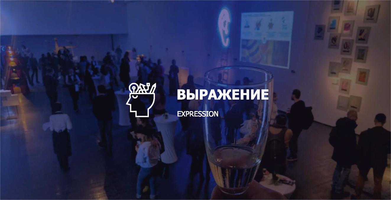 SICORE Каталог Продуктов_Страница_25.jpg