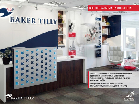 Baker Tilly - Communicate with Me.021.jp