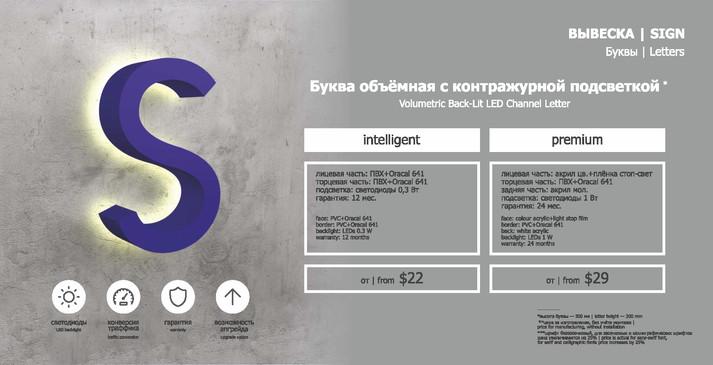 SICORE Каталог Продуктов_Страница_36.jpg