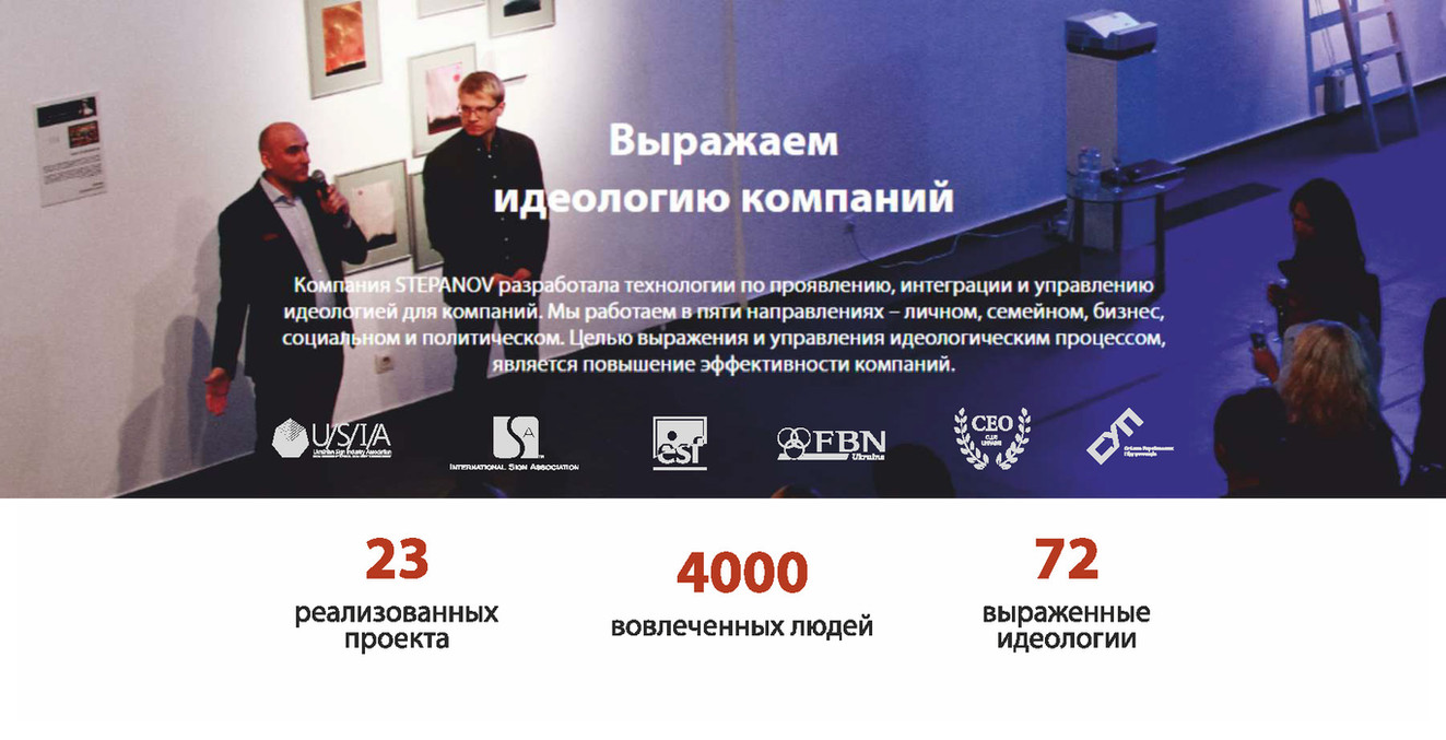 SICORE Каталог Продуктов_Страница_08.jpg
