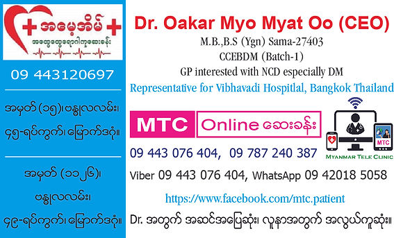 Name Card Dr Oakar.jpg