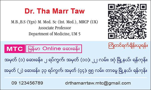 Dr Tha Marr Taw Name Card. Frame.jpg