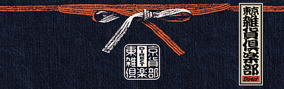 東京雑貨倶楽部ロゴ大2.png