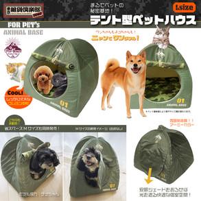 テント商品画像L-2.jpg