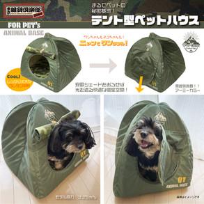 テント商品画像M-2.jpg