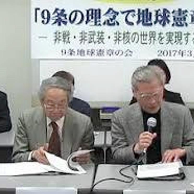 第8回研究会 核兵器と憲法・再論:「原子爆弾と憲法」から「朝鮮半島の非核化」まで