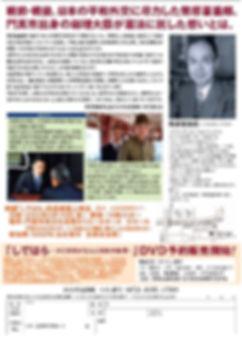 2020-03-19 17.35のイメージ.jpg