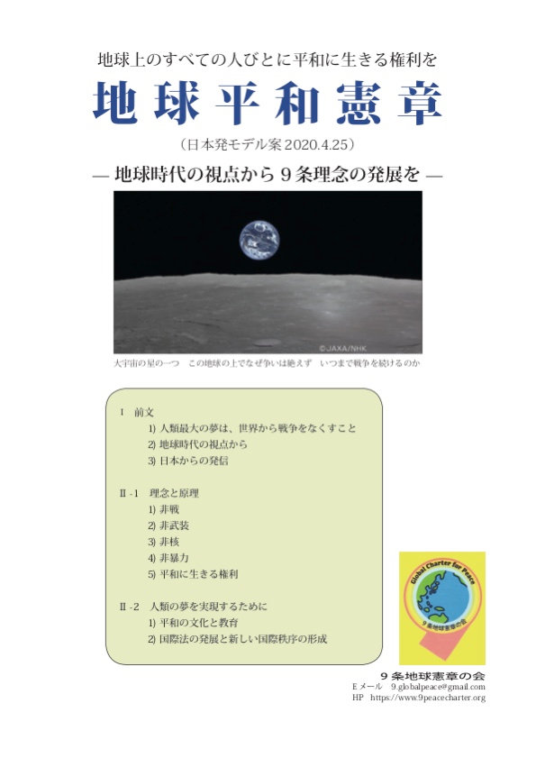 2020-04-26 1.43のイメージ.jpg