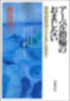 518YXB3112L._SX329_BO1,204,203,200_.jpg