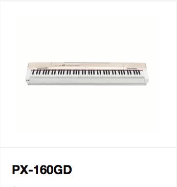 PX-160GD