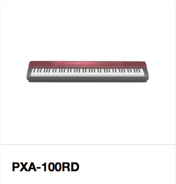 PXA-100RD