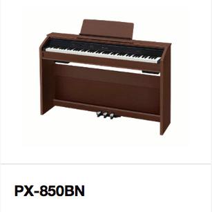 PX-850BN