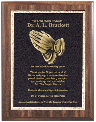 Bronze Praying Hands Plaque