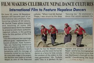 Dancing Joy in Nepal News!