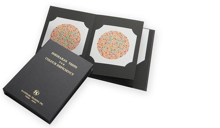 Ishihara-Color-Vision-Test-Book-–ALL-1.jpg