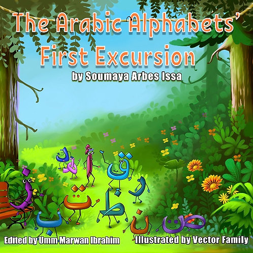 The Arabic Alphabets' First Excursion