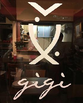 イタリア料理ジジ