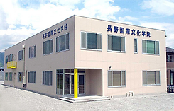 NICC-building1.png