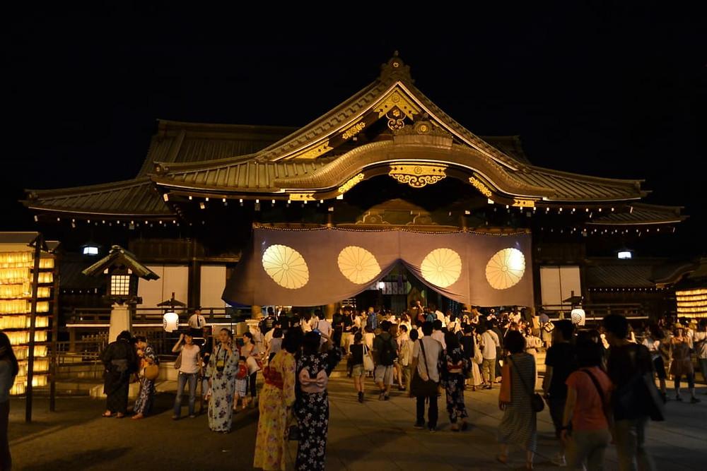 Mitama Matsuri di Kuil Yasukuni, Mitama Matsuri at Yasukuni Jinja