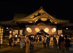 Indahnya Festival Obon Mitama Matsuri