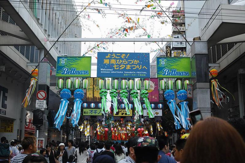 Festival Tanabata di sebuah distrik perbelanjaan