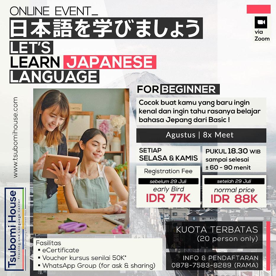 日本語を学びましょう.jpg