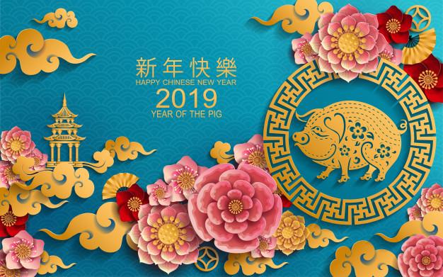 Ucapan Selamat Tahun Baru China 2019