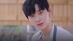 Wanna One_황미현 Teaser