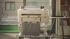 [웹광고]엡손_오드엠
