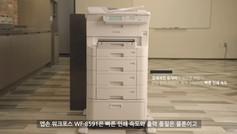 [웹광고]엡손_르호봇