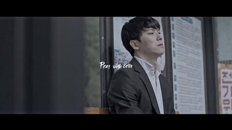 [MV]Pray with cello 첼리스트 김상호_ Teaser