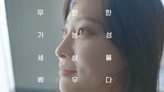 한국콘텐츠진흥원 2020 콘텐츠 인재양성 통합 성과 공유展