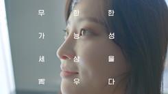 한국콘텐츠진흥원 2020 콘텐츠 인재양성 통합 성과 공유展 프로젝트