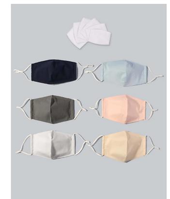 Plain Face Mask Set with Filter - 6pcs