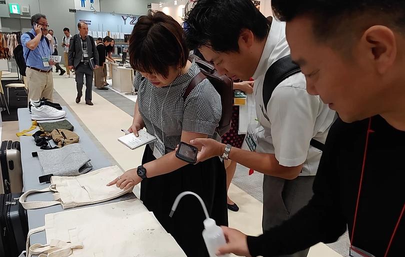 201910 TOKYO FASHION WORLD 4.webp