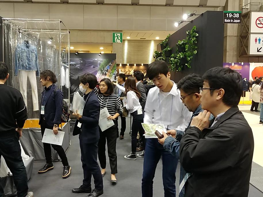 201903 TOKYO FASHION WORLD 9.webp
