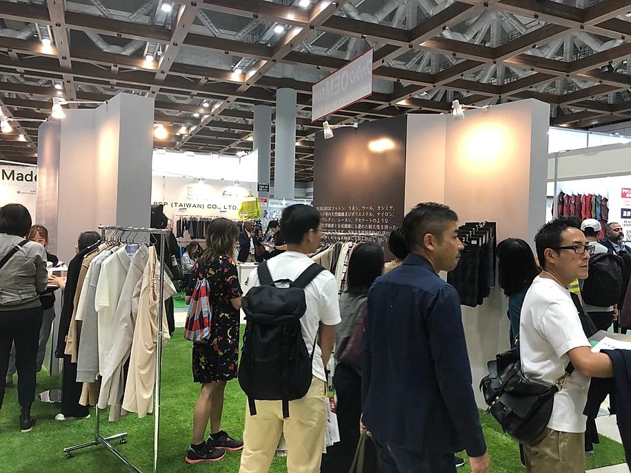 201910 TOKYO FASHION WORLD 3.webp