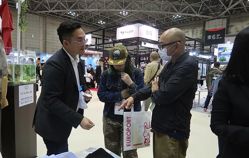 201804 TOKYO FASHION WORLD 14.webp