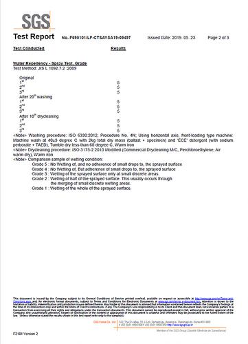 SGS 면(오리지널, 20회 5-5, 드라이10회 5-5)2.webp