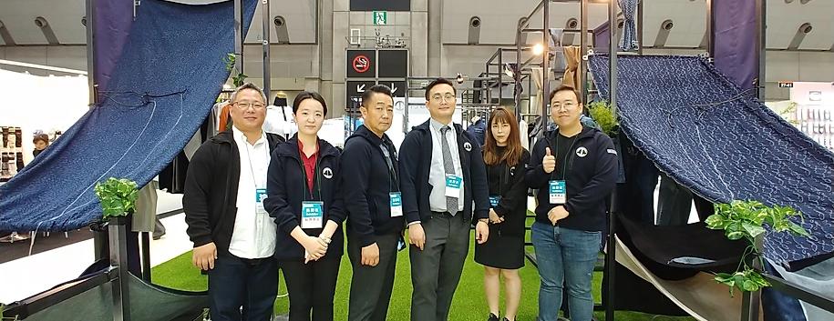 201810 TOKYO FASHION WORLD 13.webp