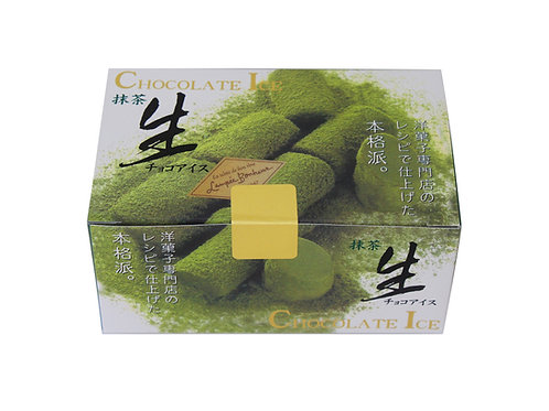 Nama Chocolate Ice Green Tea 96ml
