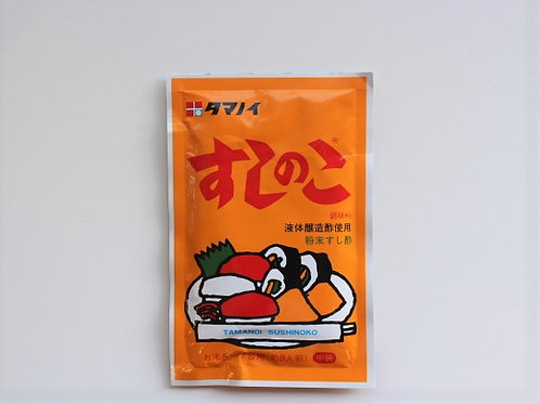 Sushi Rice Seasoning Powder 75g