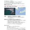 2021年⼀泊クルージング参加艇 募集!!
