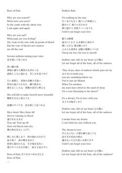 2018.3.17 神楽坂Piano série thé :Es