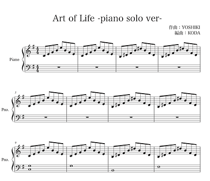 Art of Life -piano solo ver-