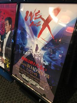 映画『We Are X』