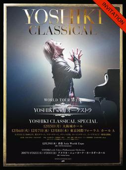 2017.12.8 YOSHIKI CLASSICA