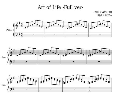 Art of Life -Full ver- A part