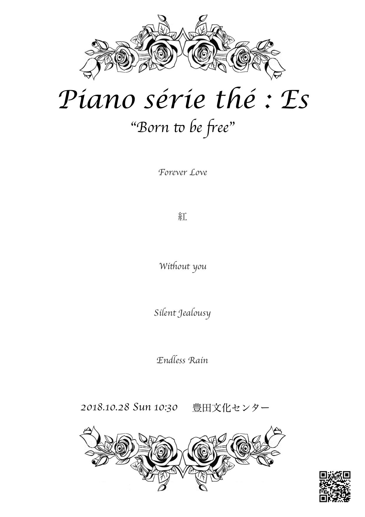 2018.10.28 KODA Piano série thé :Es