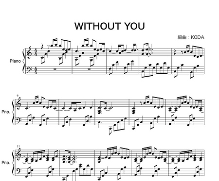 Without you CLASSICAL version